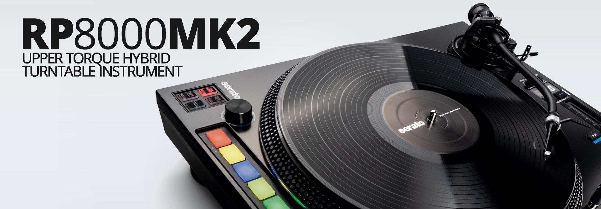 リループRP-8000 MK2