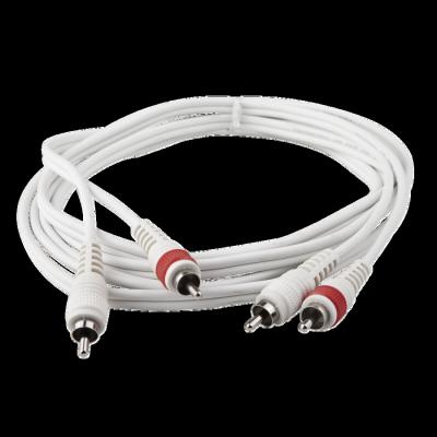 Reloop Kabel 2x RCA M   2x RCA M 1 5m white